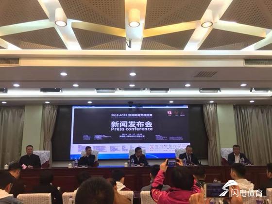 2018 ACBS亚洲斯诺克巡回赛即将在泉城济南举行