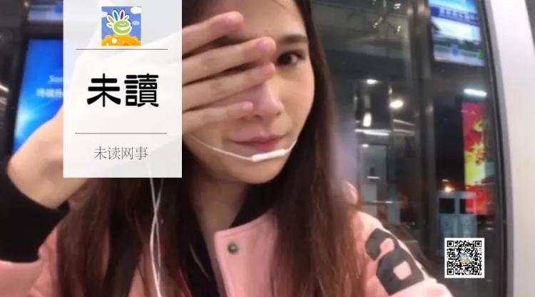 台湾妹子怎么在江西机场哭了!