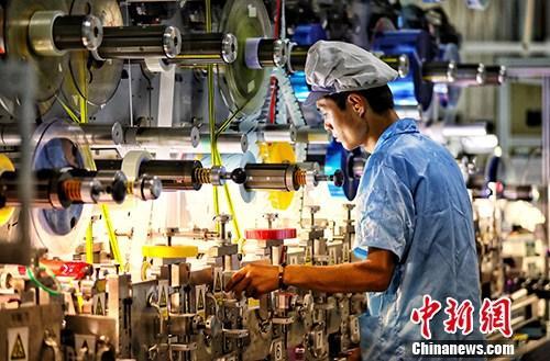 前三季度中国工业企业利润同比增14.7%