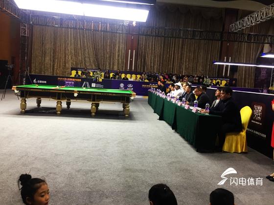 2018 ACBS亚洲斯诺克巡回赛 在济南隆重开幕