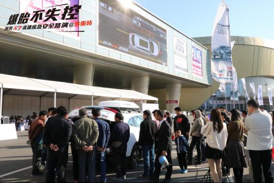 爆胎不失控 瑞风S7高速应急安全路演济南站火热开启(10.27通稿)1593