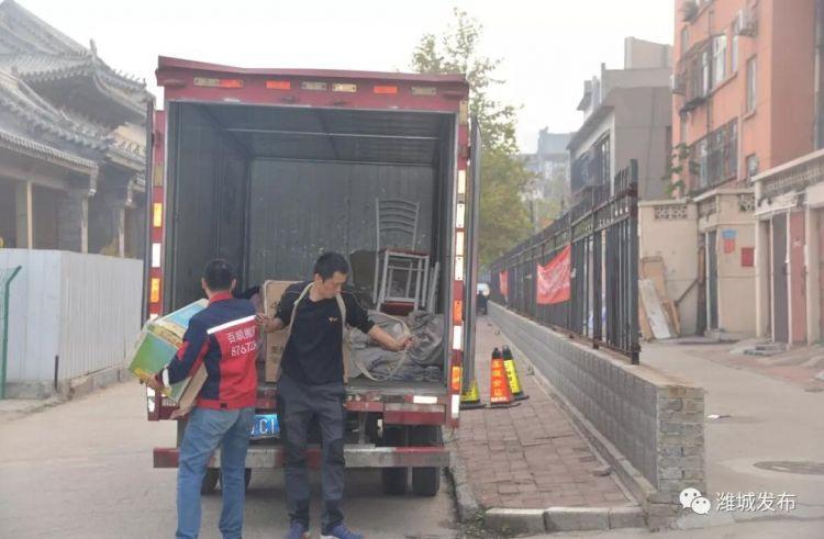潍坊潍城区让旧城改造:面对面 心贴心 实打实