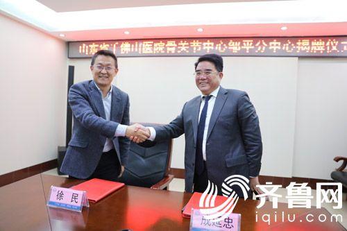 徐民与成延忠签署合作协议(2)