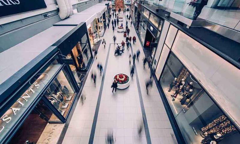 前9月消费者把钱花在哪儿了 消费结构升级不可逆转