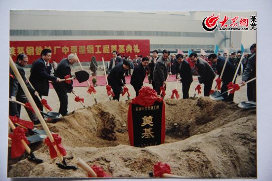 """【改革开放40周年】山钢(莱芜)型钢厂:""""莱钢""""奔世界的亚马尔之行"""