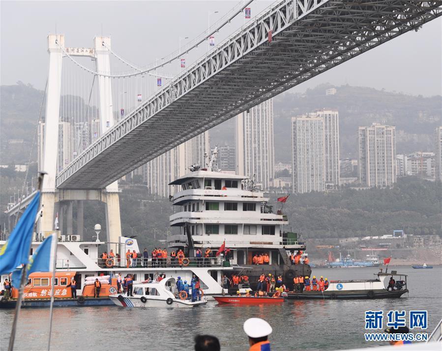 重庆万州坠江公交车初步核实15人失联 车辆位置基本确定