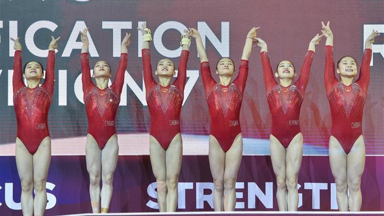 体操世锦赛:中国队获女子团体预赛第三名