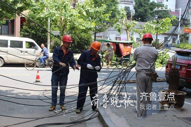 """菏泽集中整治架空管线,市区告别凌乱""""蜘蛛网"""""""