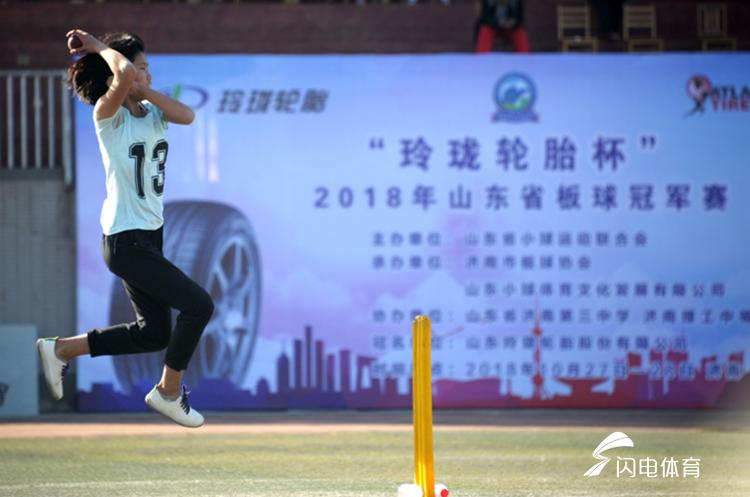 """山东省板球冠军赛举行 济南三中当上""""双冠王"""""""