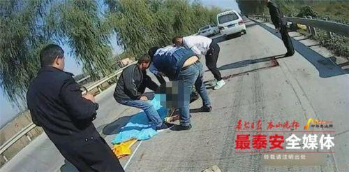 泰安:男子开拖拉机肇事致人死亡逃逸 几经周折终抓获