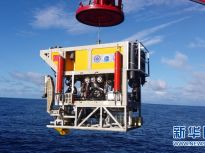 """""""海星6000""""有缆遥控水下机器人下潜深度首破6000米"""