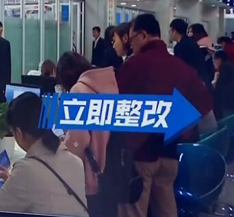 """【今日聚焦】青岛人社局:积极整改 确保""""一次办好""""落到实处"""