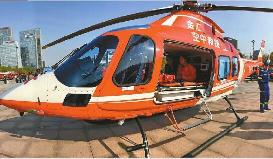 应急航空救援首设10个备降场
