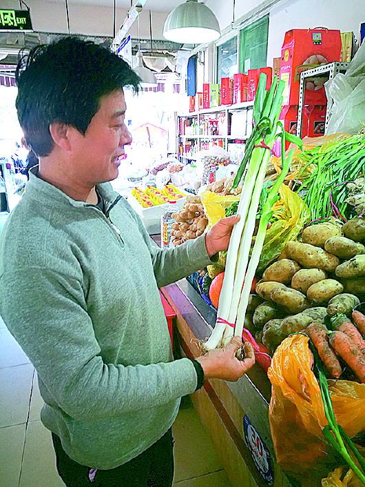 咋回事?铁杆葱占领市场,济南人吃不上章丘大葱