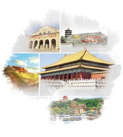 逐梦40年:让中华文明薪火传之久远