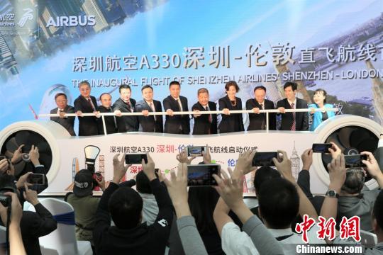 从深圳直达伦敦深航首条洲际航线开通