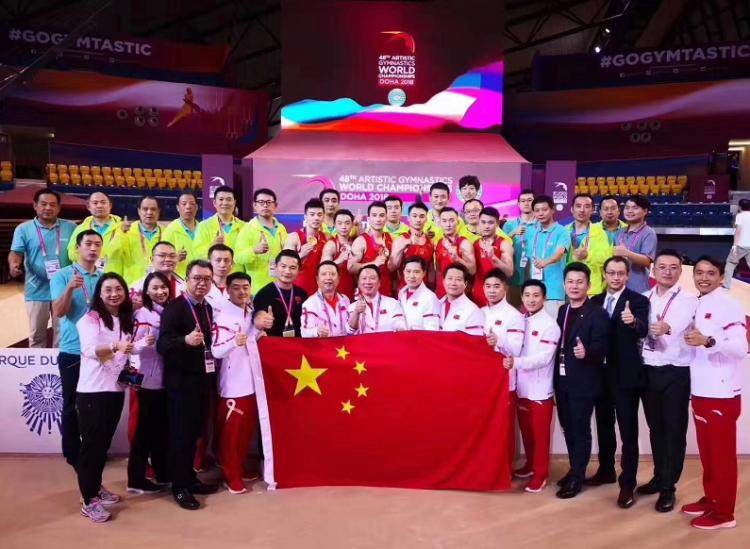 泰山体育见证中国体操队荣耀时刻