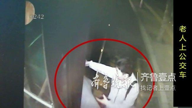 胶州一九旬老人迷路,济南警民公交司机合力救助