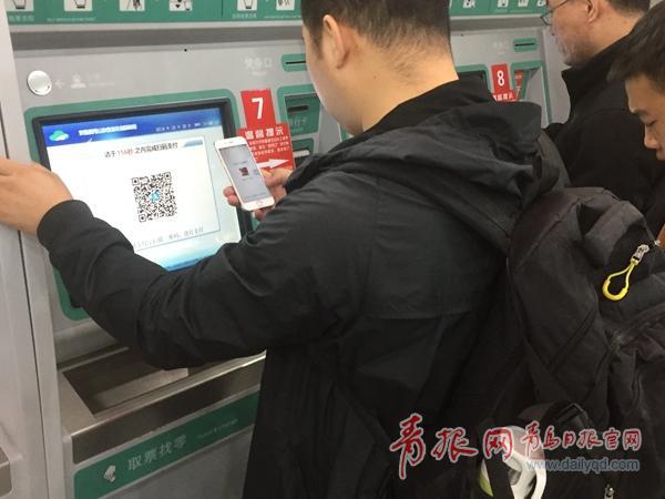 坐长途车出行的注意 8个汽车站周日前暂停网络购票服务