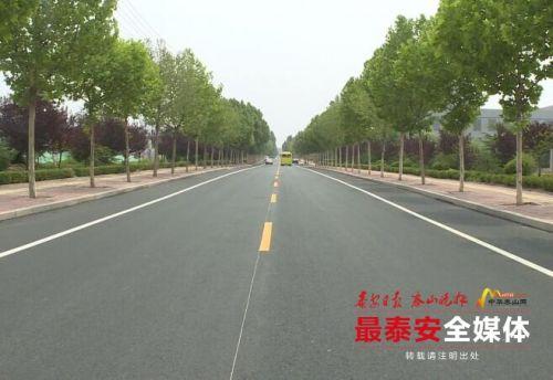 """岱岳经济开发区全面铺开""""8路""""、""""5街""""建设"""