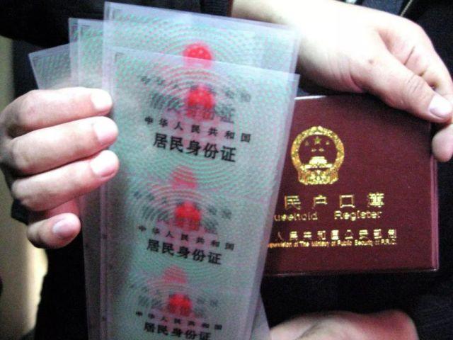 毕业生获北京户口一年后离职 法院判其赔单位31万