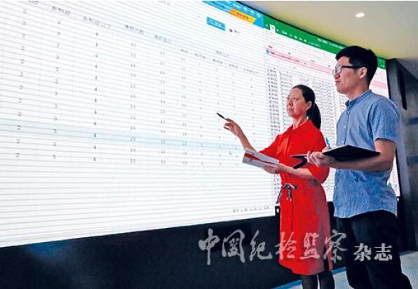 科技助力反腐:大数据平台联通工商社保税务等信息