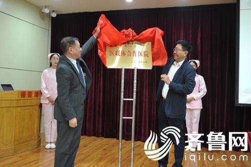 2  祁佐良与刘焕星共同揭牌