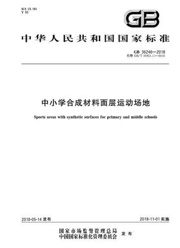 11月新规来了:山东严禁学生将手机等带入课堂