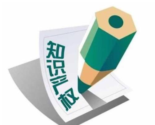 淄博:举报知识产权违法行为最高奖5000元