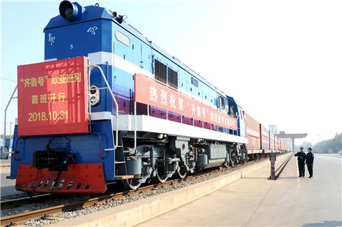 """淄博首列 """"齐鲁号""""欧亚班列开行 满载108车货物将行驶12天"""