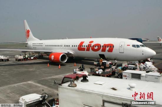 印尼要求澳大利亚政府就禁乘狮航公司航班作出解释