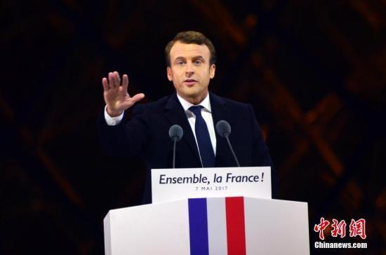 民调称法国总统马克龙支持率下滑至26% 创历史新低