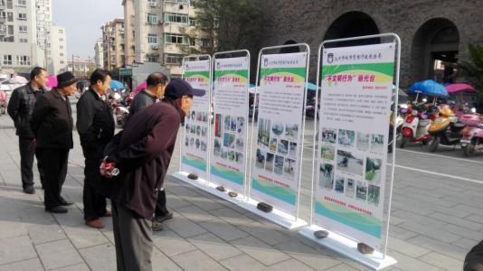 """聊城:民营企业如遇行政执法部门""""三乱""""行为可向纪检部门举报"""