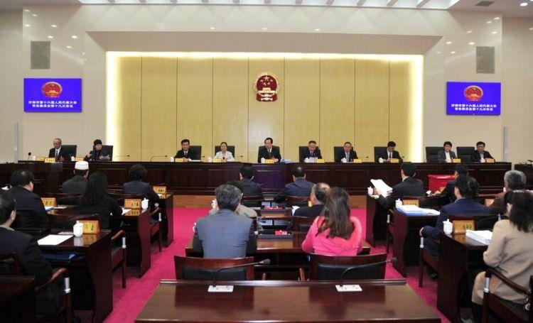 济南市人大常委会关于济阳撤县设区有关事项的决定