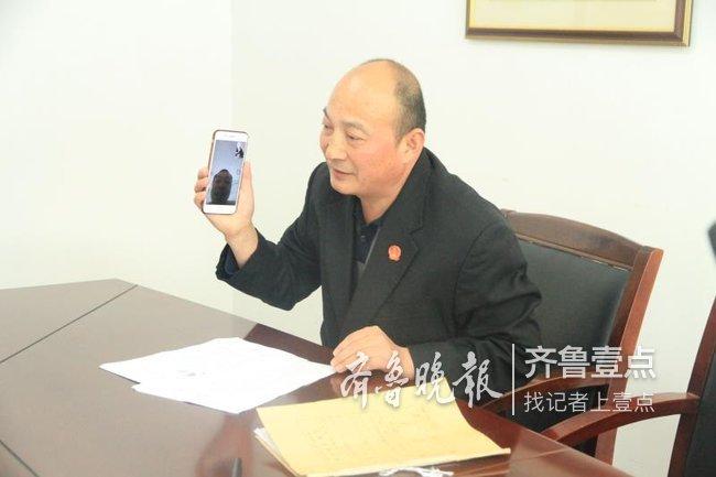 微信远程连线,岱岳区法院执结追索劳动报酬案