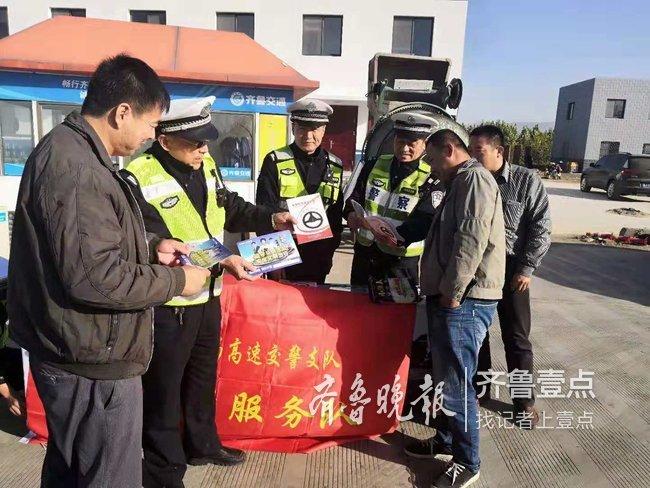 泰安发布重污染天气预警,高速交警全警上路护平安