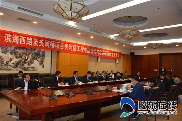 烟台夹河桥工程入选中国钢结构金奖评选名单