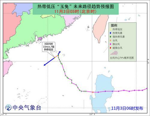 """""""玉兔""""强度减弱 中央气象台3日晨解除台风蓝色预警"""