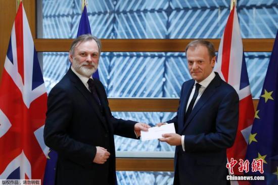 外媒:欧盟欲设立驻英代表处 将派遣团队赴伦敦