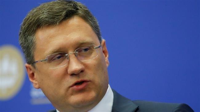俄外交部:坚决谴责美对伊朗制裁举动,应重新审视