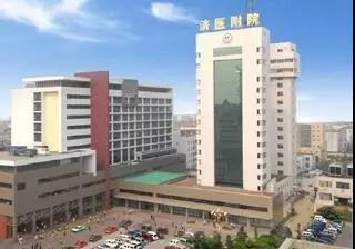 济宁医学院附属医院公开招聘工作人员53名