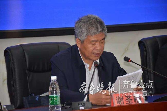 菏泽召开全市初中教学工作会议,确定接下来教育重点