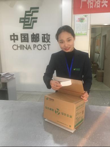 """""""绿色邮政""""开启济宁邮政服务新大门"""
