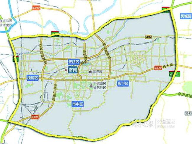 绕城高速啥时全免费?济南市交通委主任:非常有希望