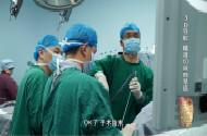 3D导航,精准切除肺早癌