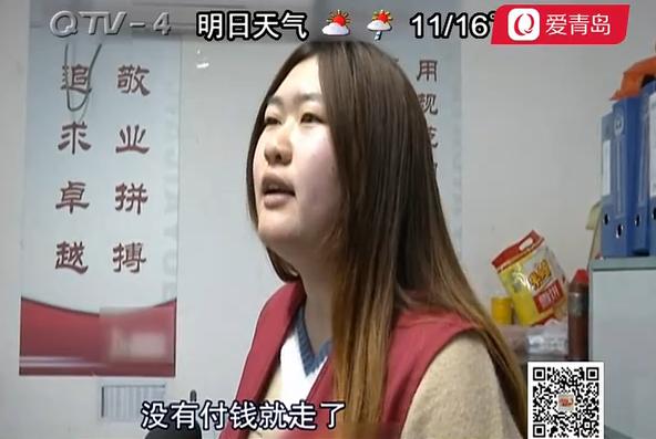 老太超市顺手牵羊 家中冰箱塞满偷回来的鱼虾肉(图)