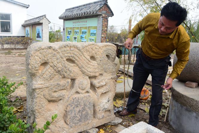 2018年10月4日,在山东醉一斗酒业厂址挖出的景隆寺残石。 (1).jpg