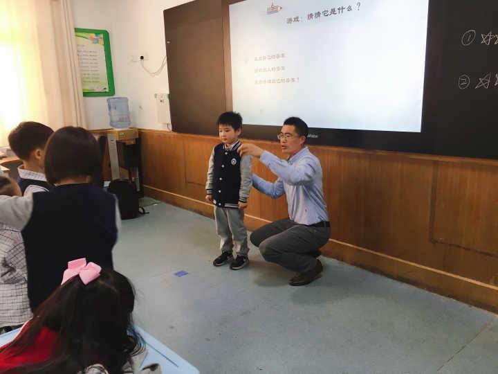 家校共育的落地石:教室里的家長講堂