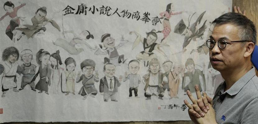 """香港画家李志清:图解金庸的""""武侠世界"""""""
