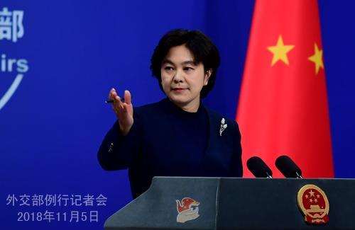 外交部就澳外长将访华、中方从伊朗进口石油等答问